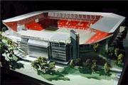 Kaiserslautern :: Fritz-Walter-Stadion